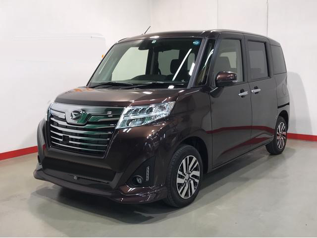 Mumtaz Intl | Japanese used Vehicles cars stock for sale at Mumtaz